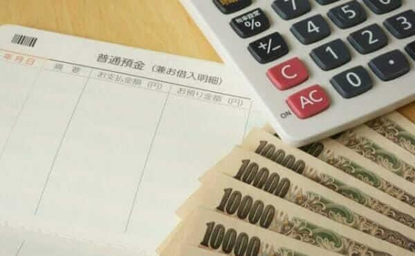 高額療養費制度と限度額適用認定申請書
